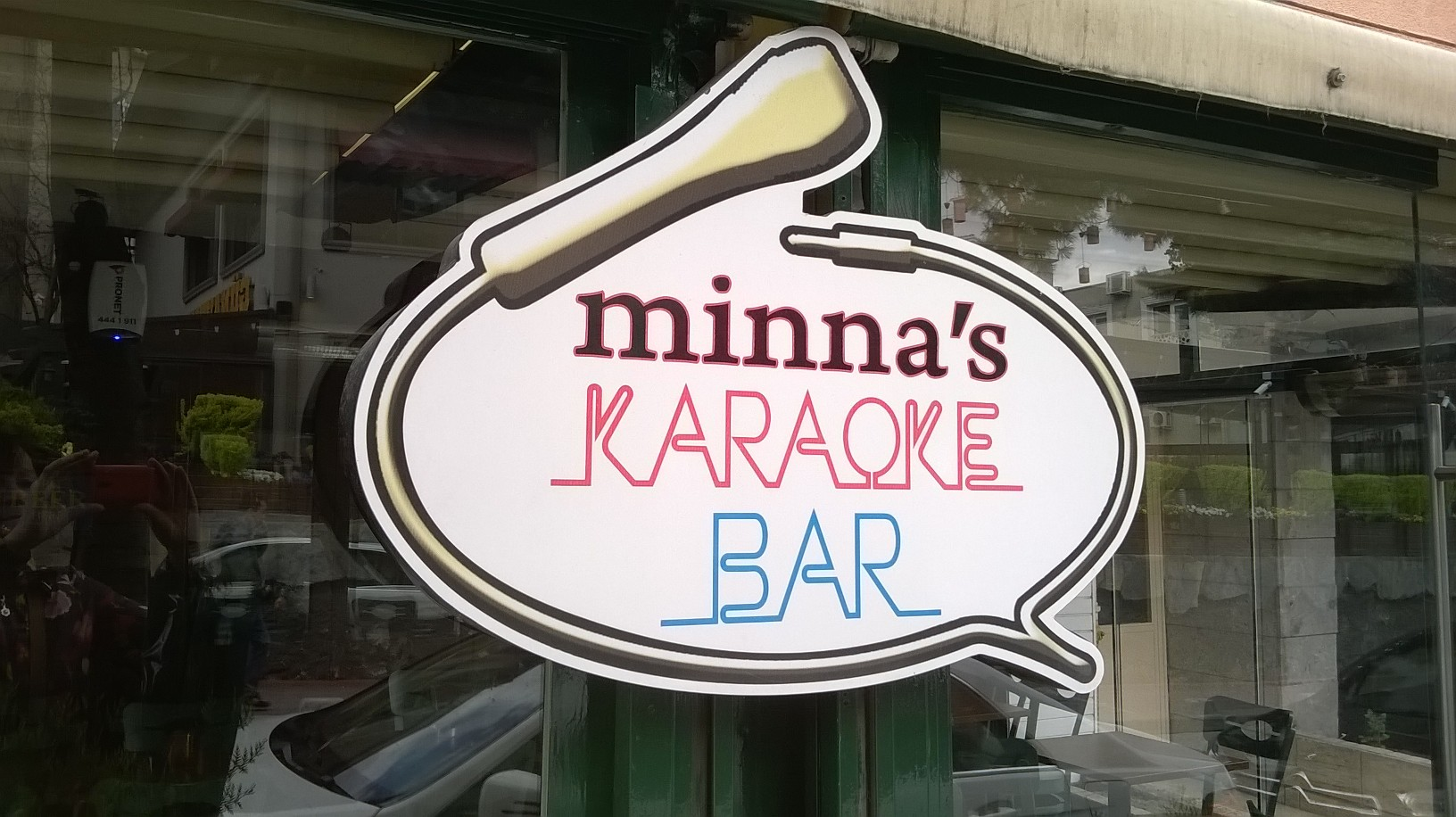 karaoke minna